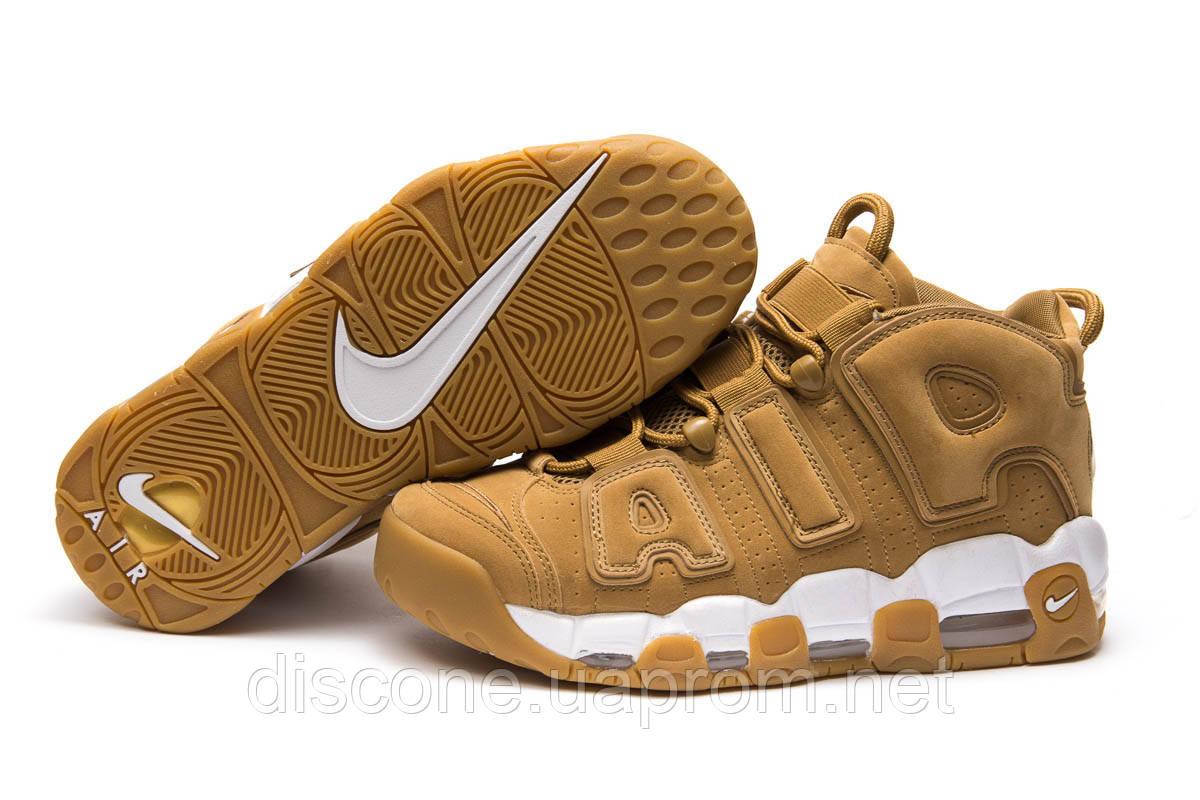 Кроссовки мужские ► Nike More Uptempo,  песочные (Код: 13911) ► [  43 (последняя пара)  ] ✅Скидка 29%