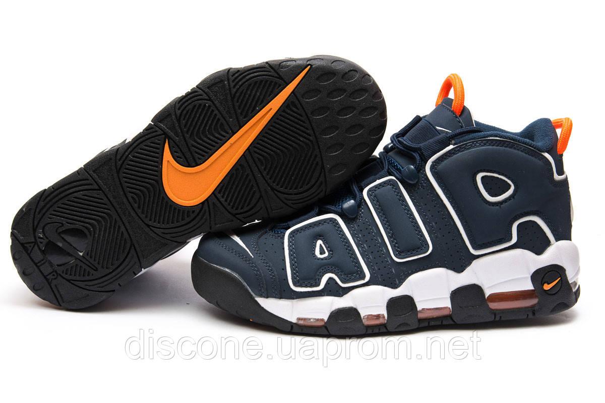 Кроссовки мужские ► Nike More Uptempo,  темно-синие (Код: 13912) ►(нет на складе) П Р О Д А Н О!