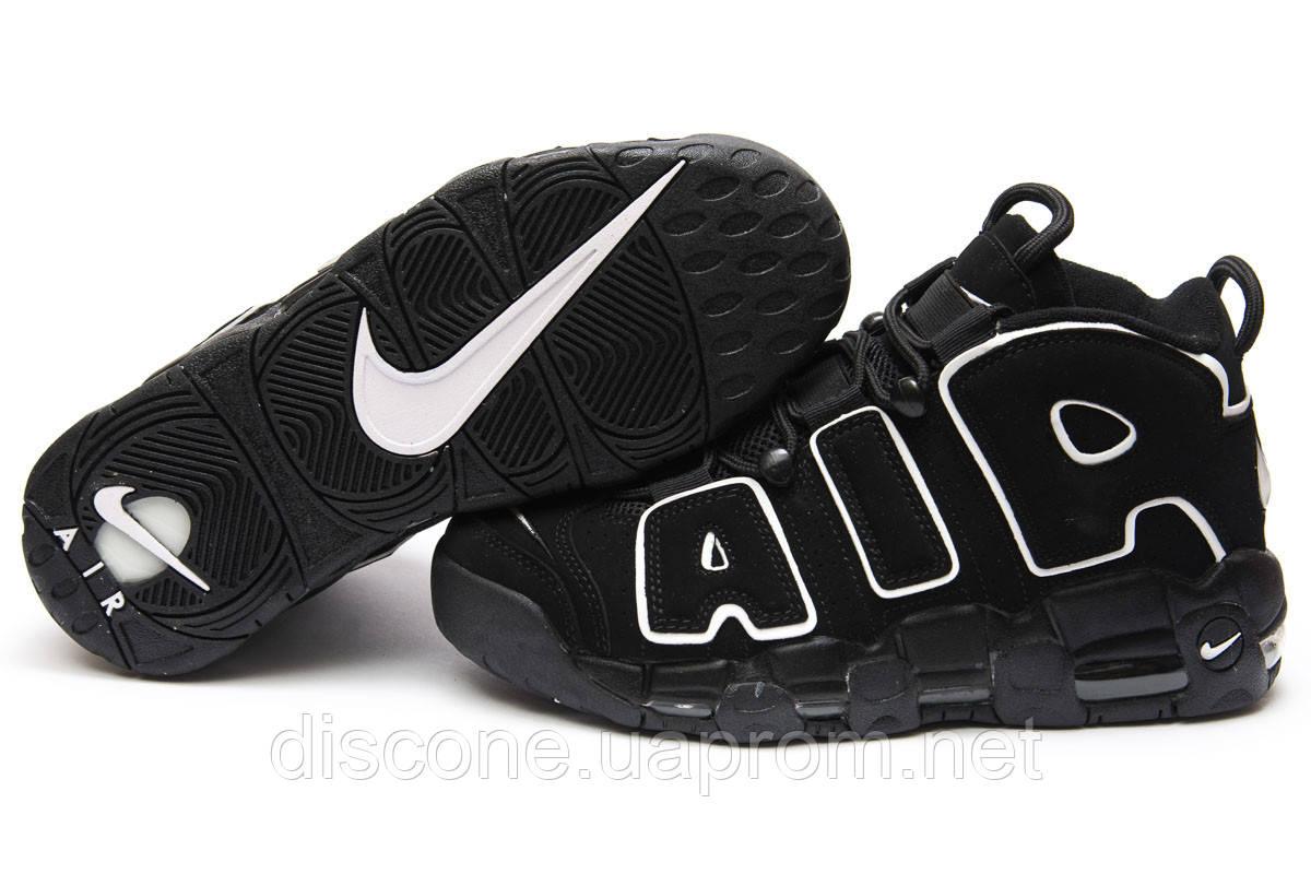 Кроссовки мужские ► Nike More Uptempo, черные (13913), р. (нет на складе) П Р О Д А Н О! ✔ЧеРнАяПяТнИцА