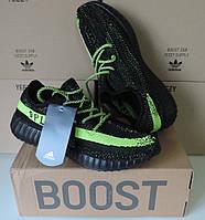 Мужские кроссовки SPLY 370. Adidas Yeezy Boost 350 V2 - реплика.