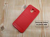 Красный противоударный бронированный чехол бампер для Samsung Galaxy J6 (2018) J600