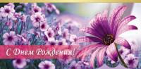 Открытка ЭТЮД (конверт для денег), фото 2