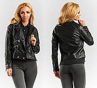 Женская курта из эко кожи мод.263