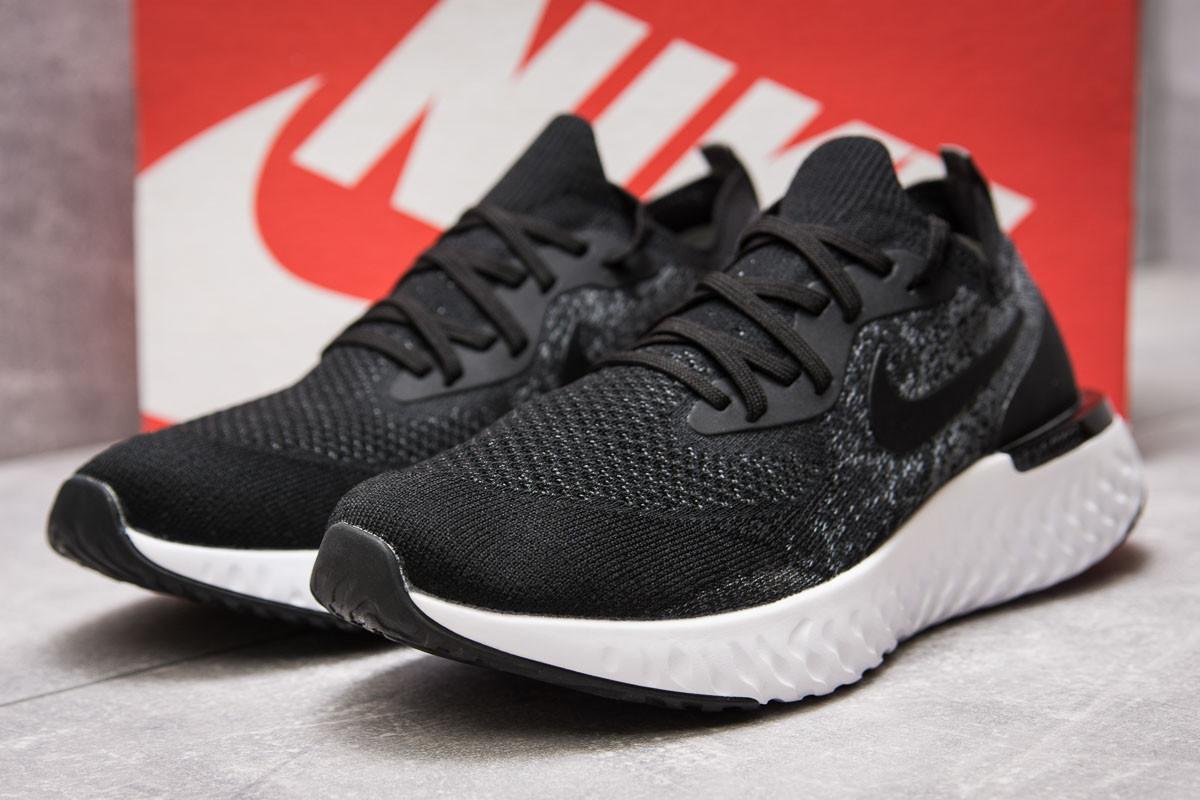 Кроссовки мужские Nike Epic React, черные (13763),  [   41 42 43 44 45