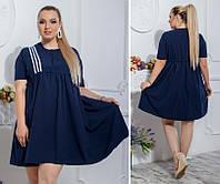 Женское платье свободного кроя 48-52 рр. Батал