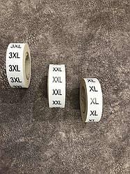 Размерник клеевой № 3XL
