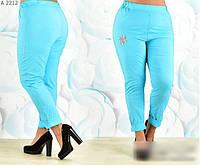 Укороченные брюки на резинке, с 52-70 размер, фото 1