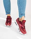 Женские кроссовки Nike Air Max 95 Bordo. Живое фото. Топ качество! (Реплика ААА+), фото 3