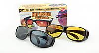 Очки для водителей антифары HD Vision 2шт (желтые, черные), антибликовые очки, очки от солнца, очки от бликов