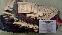 Чай Greenfield Summer Bouquet Xoreсa 100 пакетиков травяной