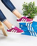 Женские кроссовки Adidas gazelle bold pink. Живое фото. Топ качество! (Реплика ААА+), фото 7