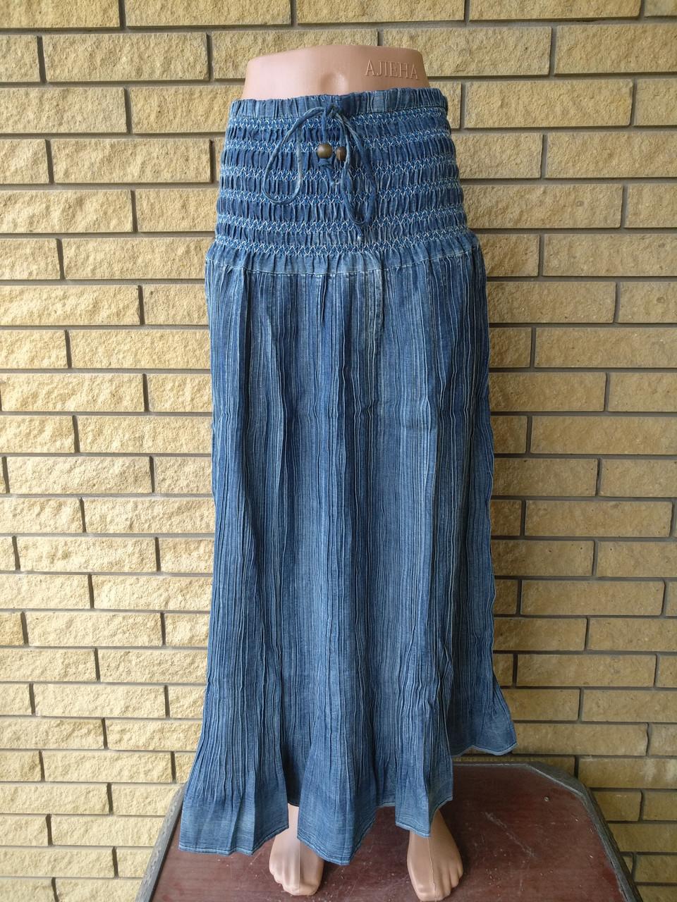 Юбка-сарафан летняя в пол большого размера джинсовая JINHAO JEANS