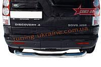 Защита задняя d 76 ступень Союз 96 на Land Rover Discovery IV 2010-2015