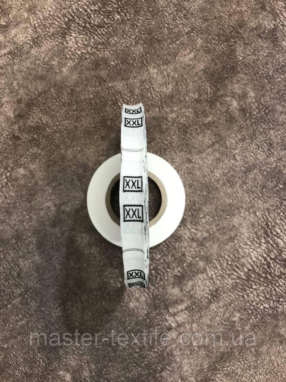 Размерник тканевой № XXL