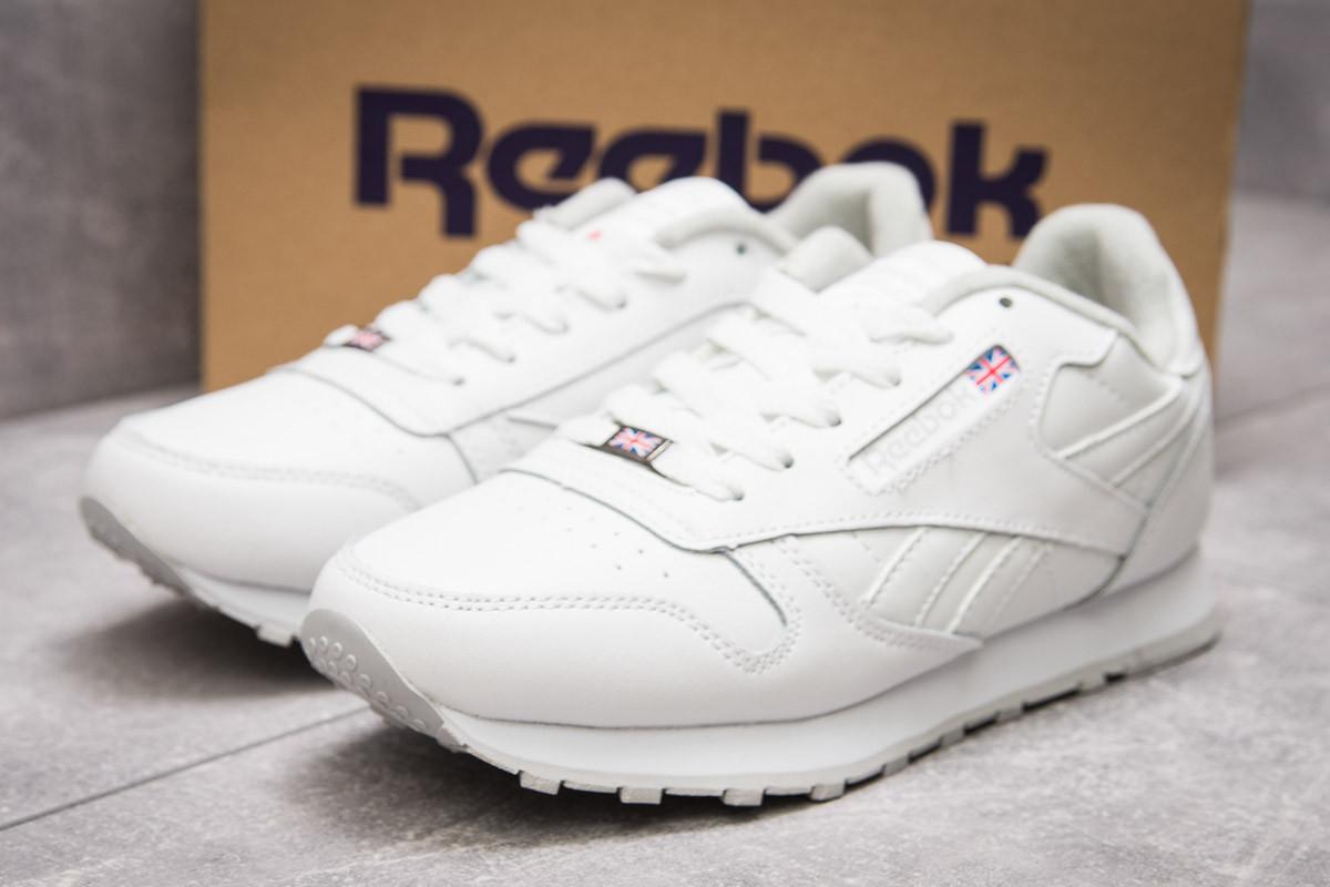 Кроссовки мужские Reebok Classic Leather, белые (13881) размеры в наличии ►(нет на складе)