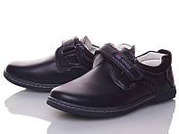 Школьная обувь Подростковые туфли для мальчиков от MLV(32-36)