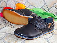 Школьные подростковые туфли для мальчиков, фото 1