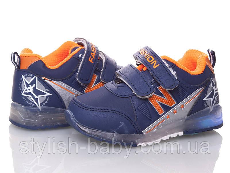 Детская обувь оптом. Детские кроссовки со светящейся подошвой бренда M.L.V. для мальчиков (рр. с 21 по 26)
