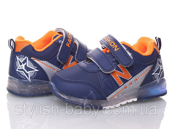 Детская обувь оптом. Детские кроссовки со светящейся подошвой бренда M.L.V. для мальчиков (рр. с 21 по 26), фото 2