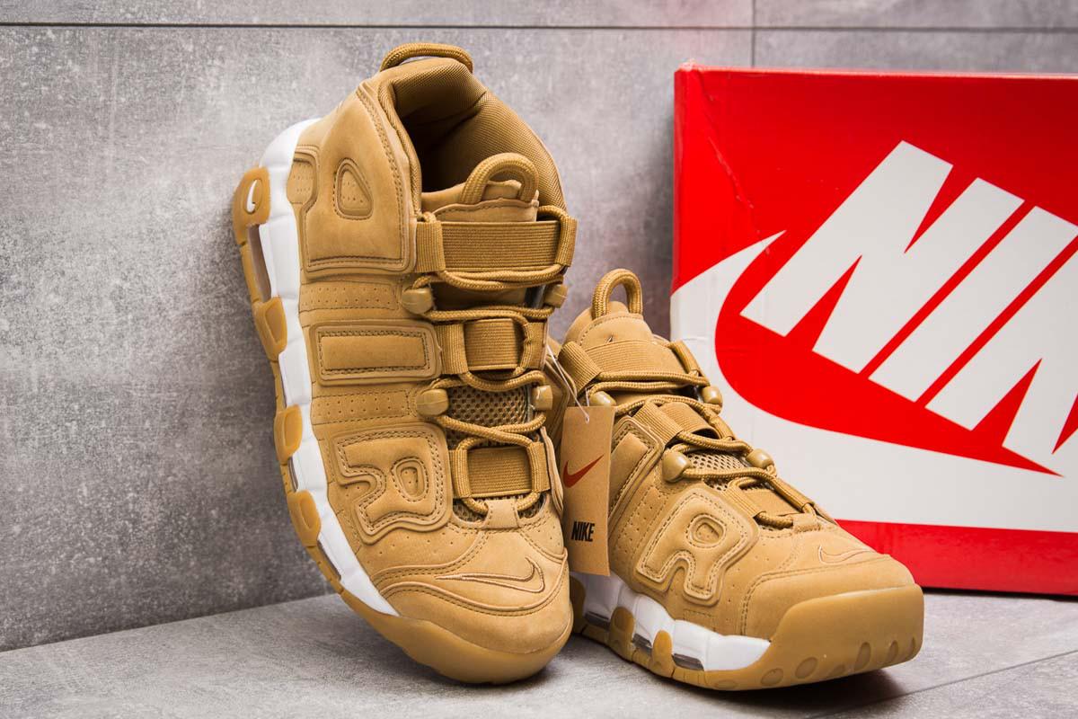 Кроссовки мужские Nike More Uptempo, песочные (13911) размеры в наличи 3