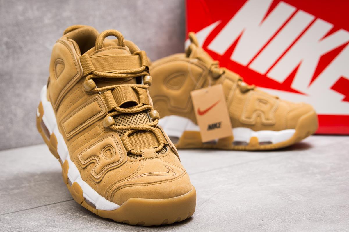 Кроссовки мужские Nike More Uptempo, песочные (13911) размеры в наличи 5