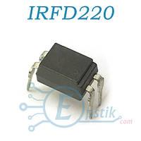 IRFD220, Mosfet транзистор N chanel, 200В 0.8А, HD1