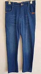 Трикотажные брюки лето 8-16 лет