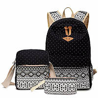 Модный школьный рюкзак 3 в 1