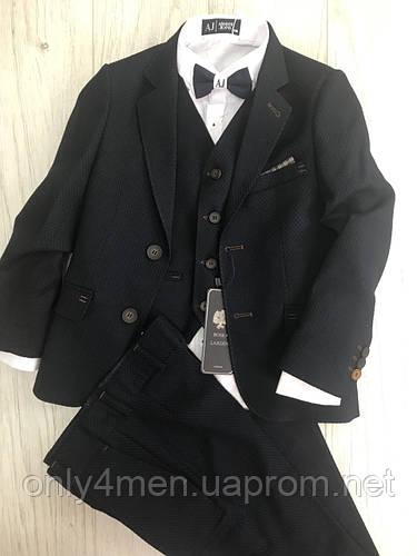 Школьная форма для мальчика  122-140р