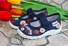 Детские тапочки для девочек  Waldi