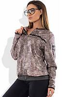 Стильная куртка бомбер на молнии серо розовая размеры от XL 5042