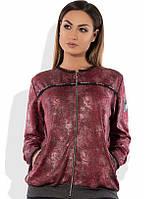 Модная куртка бомбер на молнии цвета бордо размеры от XL 5043