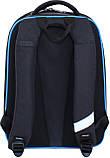 Школьный ортопедический рюкзак ранец Bagland 1-5 класс, фото 2