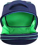 Школьный ортопедический рюкзак ранец Bagland 1-5 класс, фото 5