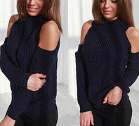 Женский свитер под горло крупной вязки с открытыми плечами синий, фото 1