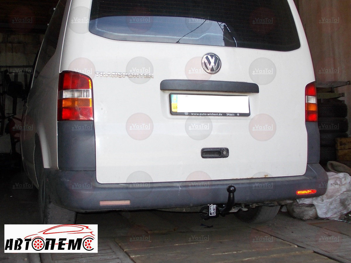 Фаркоп условносъемный Volkswagen Transporter T5 2003-2015 ТМ Вастол