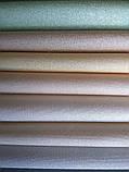 Рулонні штори DIY Люмінис Бежевий для сонячних сторін, фото 3