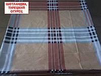 Наволочка бязь 50х50 - Шотландка, турецкий огурец
