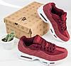 Женские кроссовки Nike Air Max 95 Bordo. Живое фото. Топ качество! (Реплика ААА+)