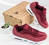 Женские кроссовки Nike Air Max 95 Bordo. Живое фото. Топ качество! (Реплика ААА+), фото 1