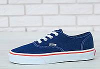 Кеды мужские низкие синие джинс Vans Authentic Jeans Ванс Аутентик