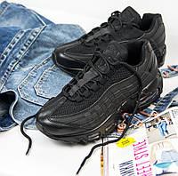 Женские кроссовки Nike Air Max 95 Black. Живое фото. Топ качество! (Реплика ААА+)