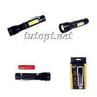 Фонарик Police WD-051 Три режима работы, боковая подсветка COB, аккумулятор, MicroUSB