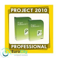 Офисное приложение Microsoft Project Professional 2010 (x32-x64). Электронный ключ активации - 1PC