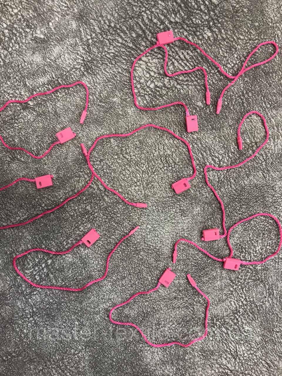 Замочки пластиковые с веревочкой (пломбы) Малиновые