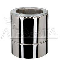 Труба термо 0,25м Ф180/250 нерж/нерж AiSi304 ≠0,5мм