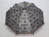 Женский зонт полуавтомат (копия) бренда GUCCI, фото 1