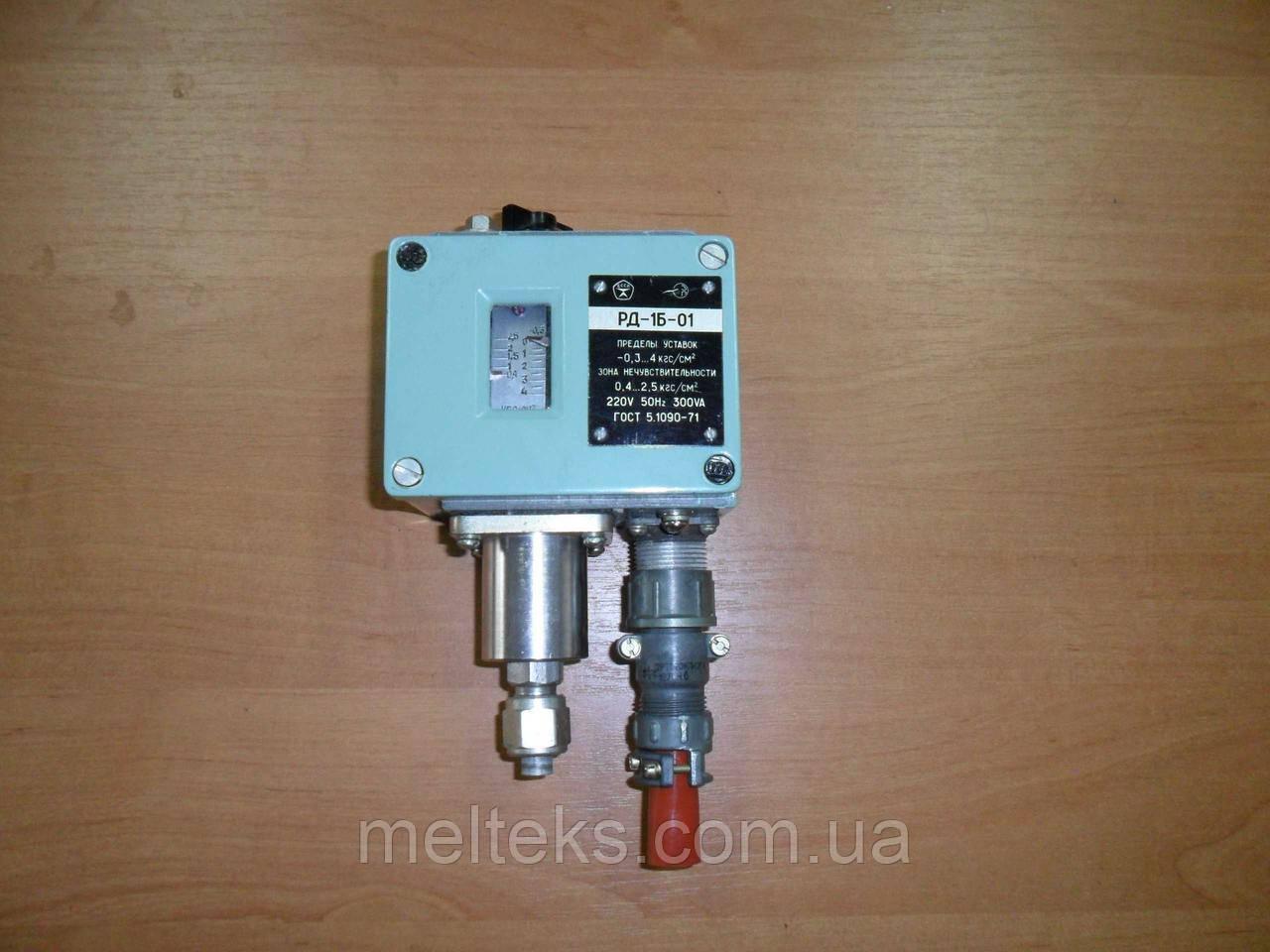 Реле давления РД-1Б-01, РД-2Б-02, РД-2Б-03