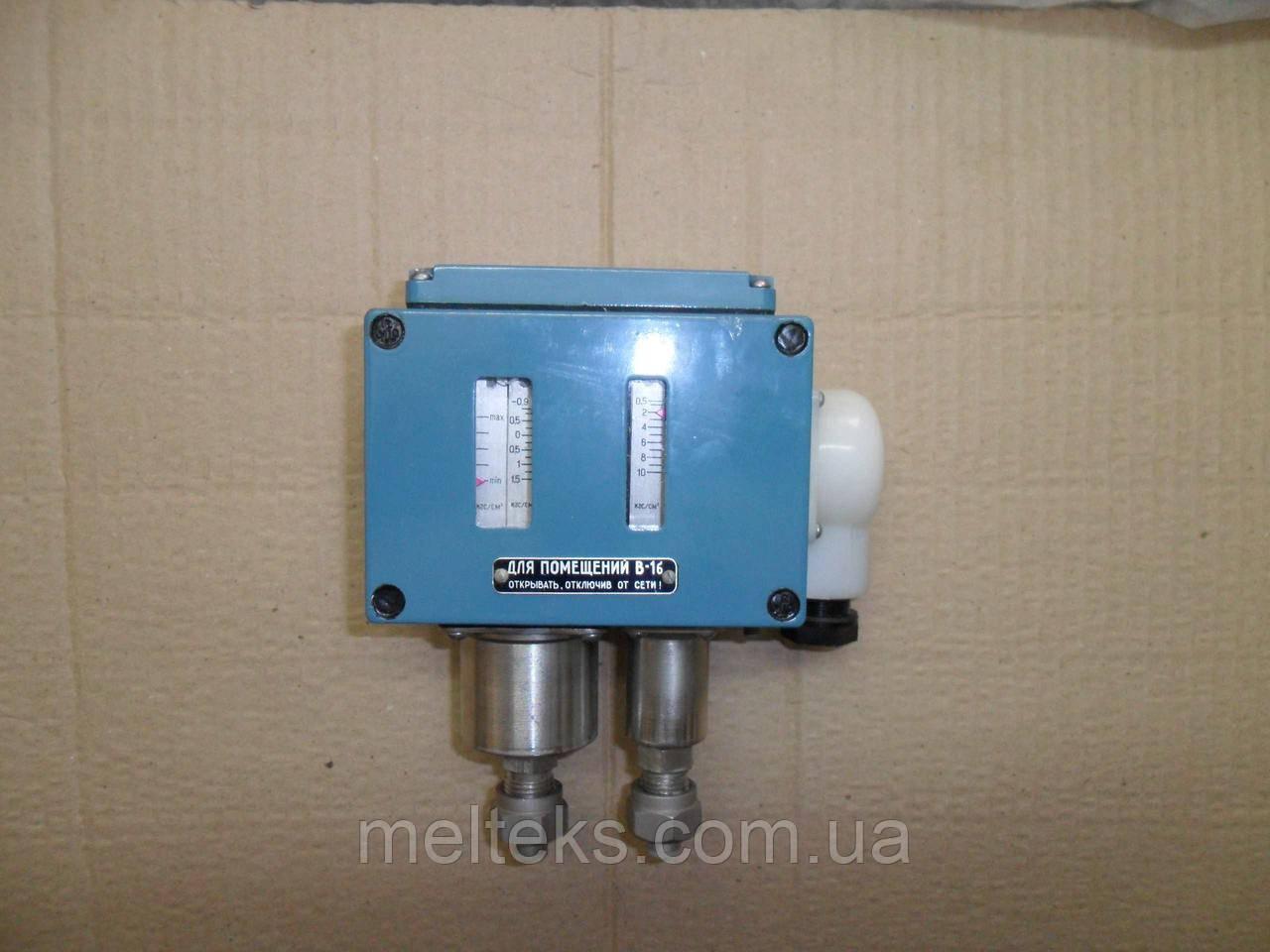 Реле давления аммиачное Д220А-13, Д220А-12