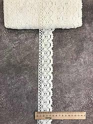 Кружево хлопковое ( лен)  5  см, 50 ярд